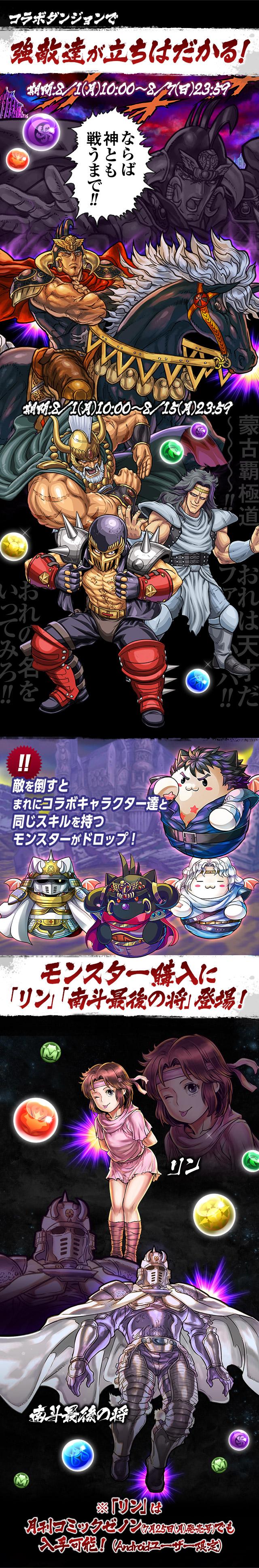 hokuto_02_6.jpg