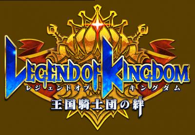 logo_20161006133152bbd.png