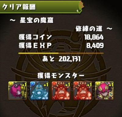 makutsu_2016041804072751c.jpg