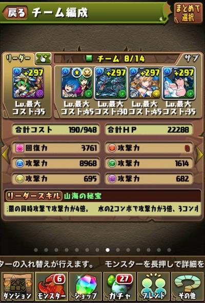 s7Kms80.jpg