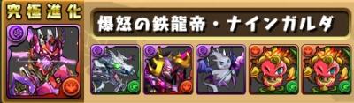 shinka_sozai_201610171631563b0.jpg