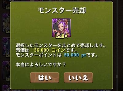show_20160823112635bbd.jpg