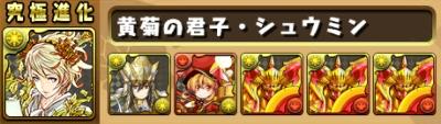 sozai_201605121518183dd.jpg