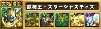sozai_20160615184203526.jpg