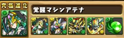 sozai_201607201709201a3.jpg