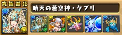 sozai_20160824160618493.png
