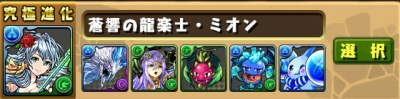 sozai_201609271918564a6.jpg