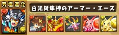 sozai_horus_20160526195217679.jpg