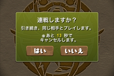 ss01_20160704185111d9c.jpg