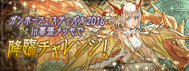 top_2016052518164902f.jpg
