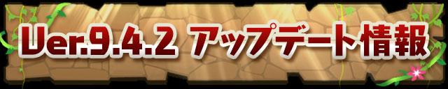 top_201608241616158b5.jpg