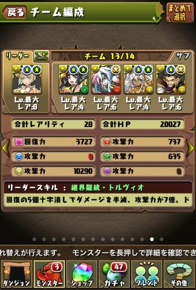 yKwFoFP.jpg