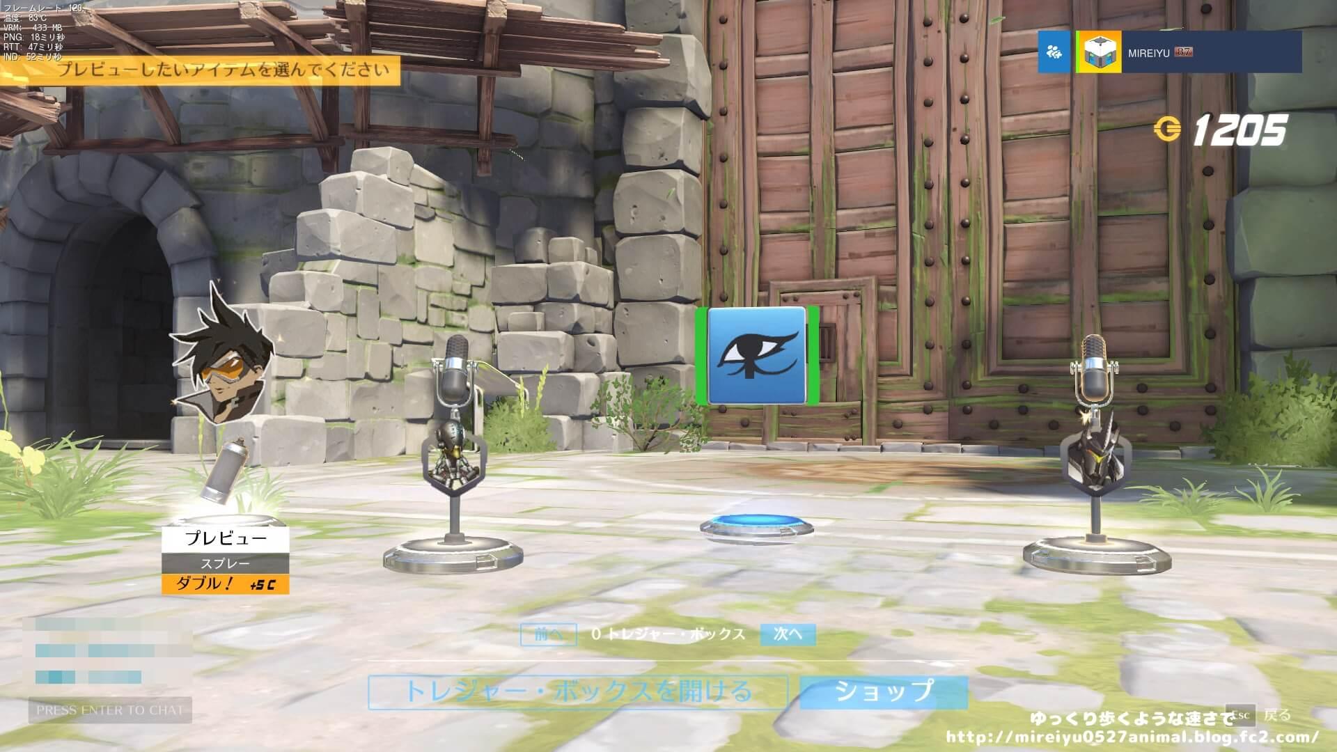 ScreenShot_16-09-05_19-26-46-000.jpg