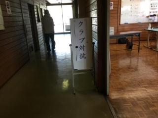 廊下の看板