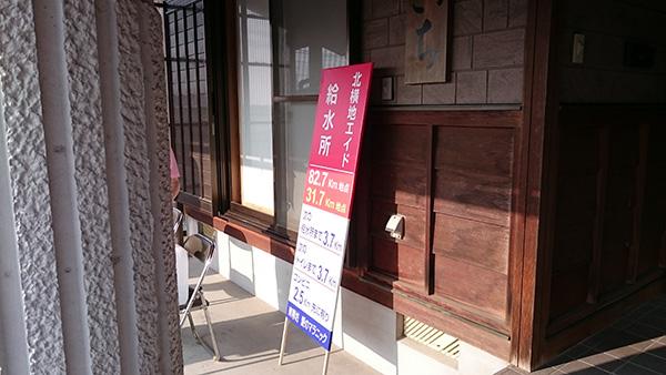16kitayokoji.jpg