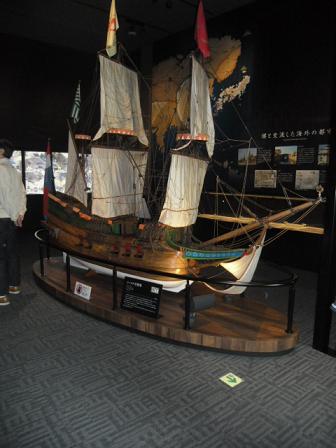 7 南蛮(なんばん)交易船