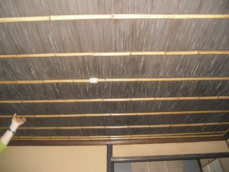 15 まこもを使った天井