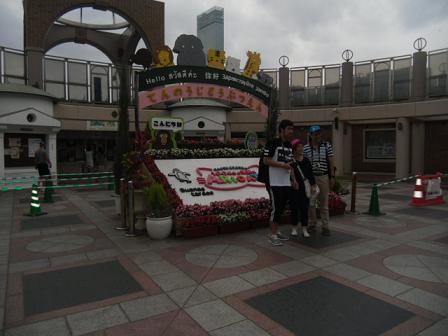 1 中国からの観光客