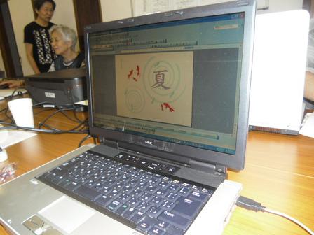 2 パソコン画面では平凡に見えますが