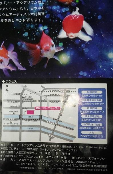 ②会場への地図