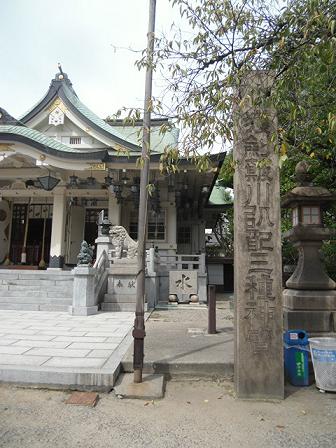 3 難波八坂神社拝殿)