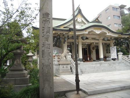 6 須賀の地に宮を建て「八雲立つ」のわが国最初の和歌を読む