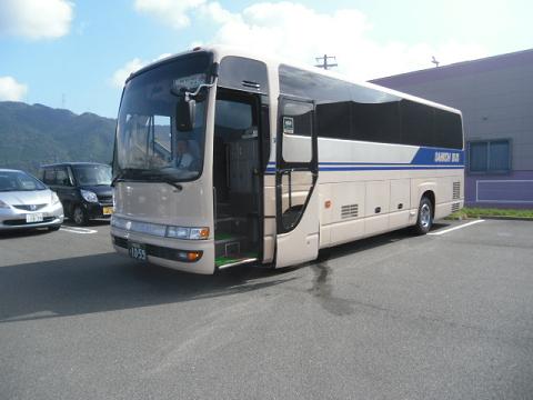 1 このバスで一日旅行