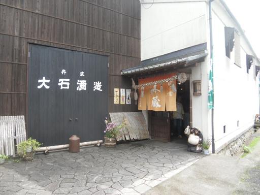 5 生酛蔵(きもとぐら)である丹波・「大石酒造」