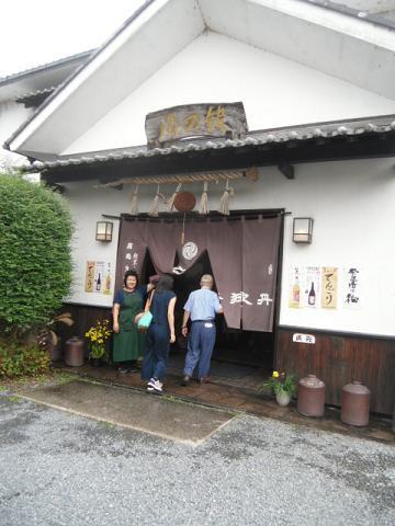 6 資料館と売店の「酒の館」