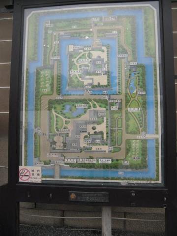 7 城内の地図(下が二の丸・上が本丸)