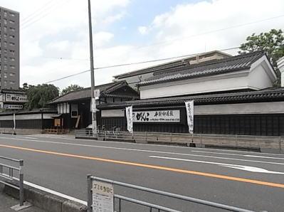 hirano-yashiki-shomen-a1.jpg