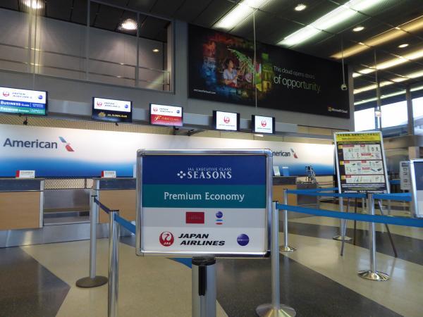 オヘア空港2