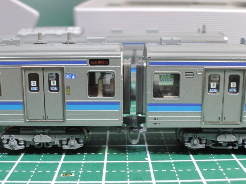DSCN1860s.jpg