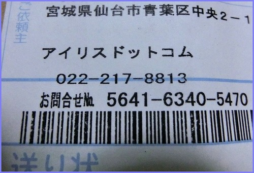 20160602AR (2)
