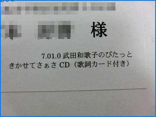 20160713CD (2)