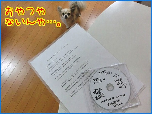 20160713CD (5)