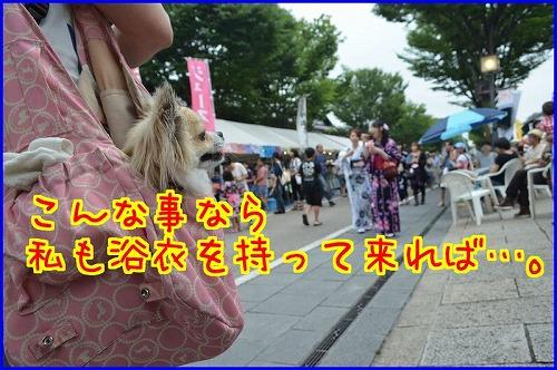 20160717HYM (5)