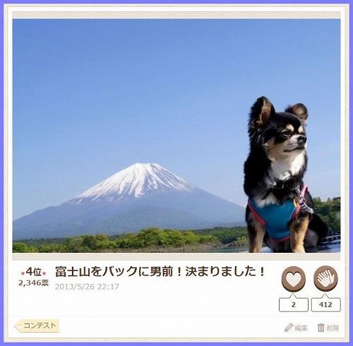 20160830PC3.jpg
