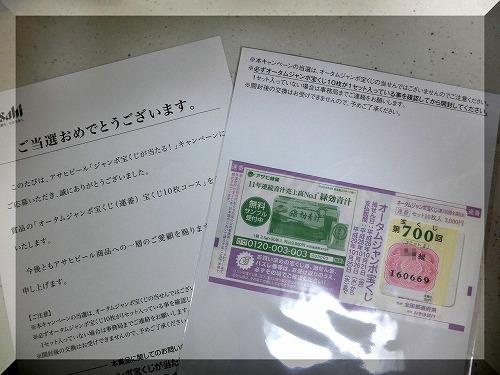 20161008IO (2)