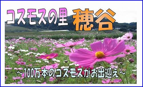 20161010HS (1)