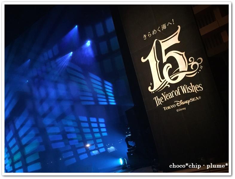 イヤーオブウィッシュコンサート(1)