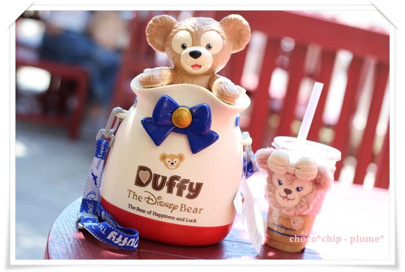 duffy(3).jpg