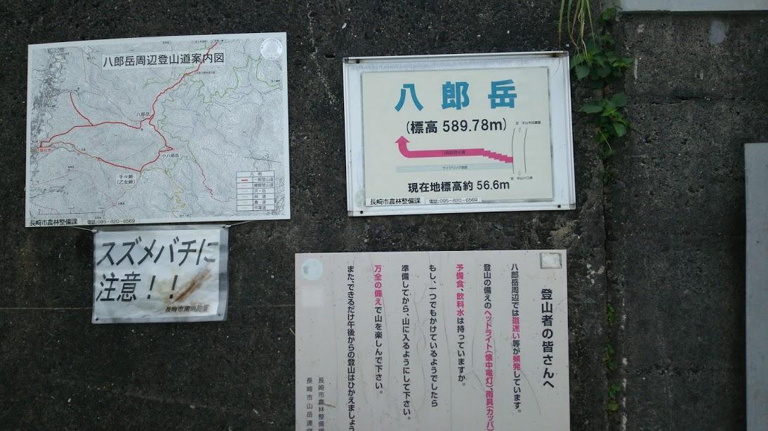 hachiro-1.jpg