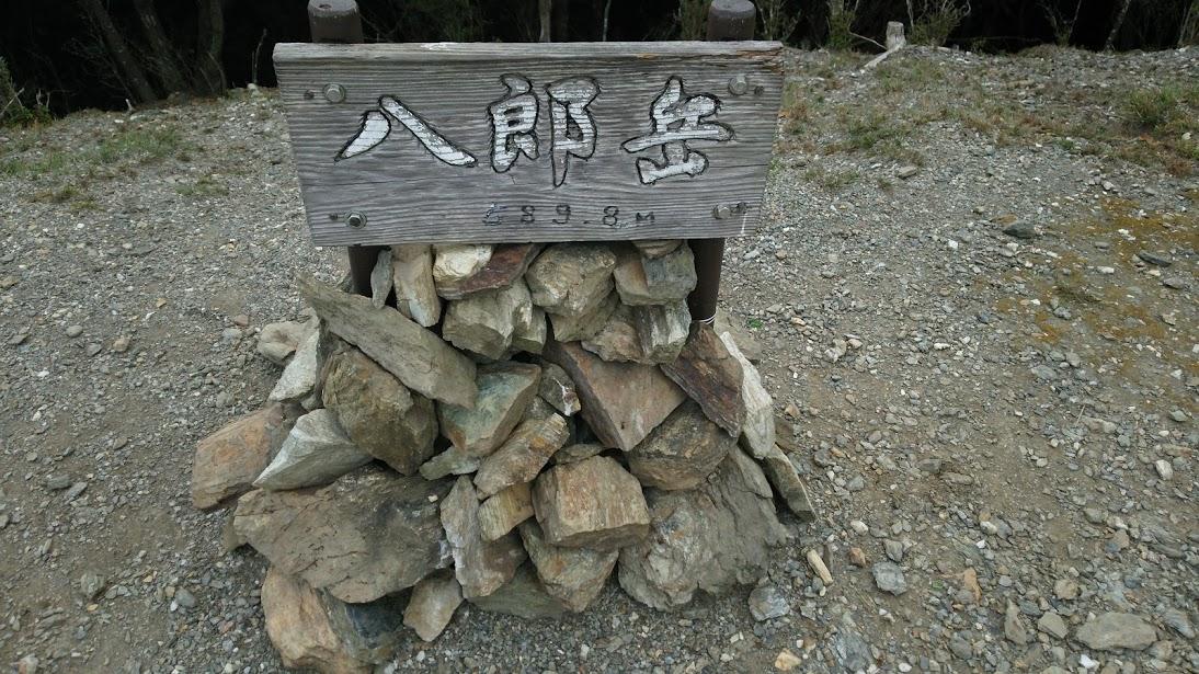 hachiro-4.jpg
