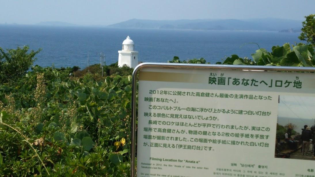 nomozaki-3.jpg