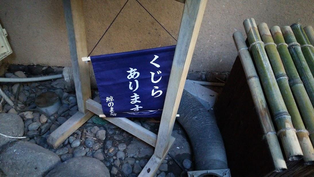 shigaichi-4.jpg