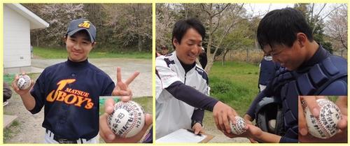 eiki_takuma_HR.jpg