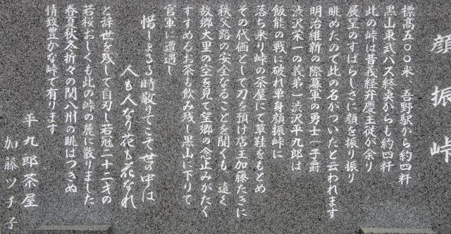 ☆IMGP3975