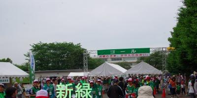 ☆IMGP5239