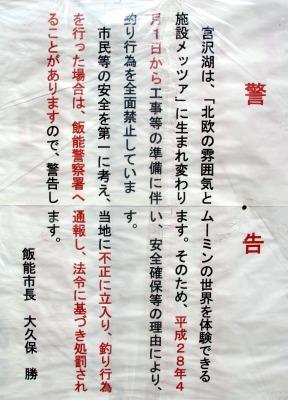 ☆IMGP4995